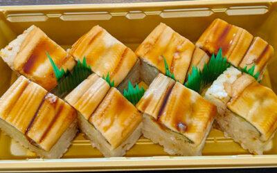 焼サバと穴子の棒寿司始めました。